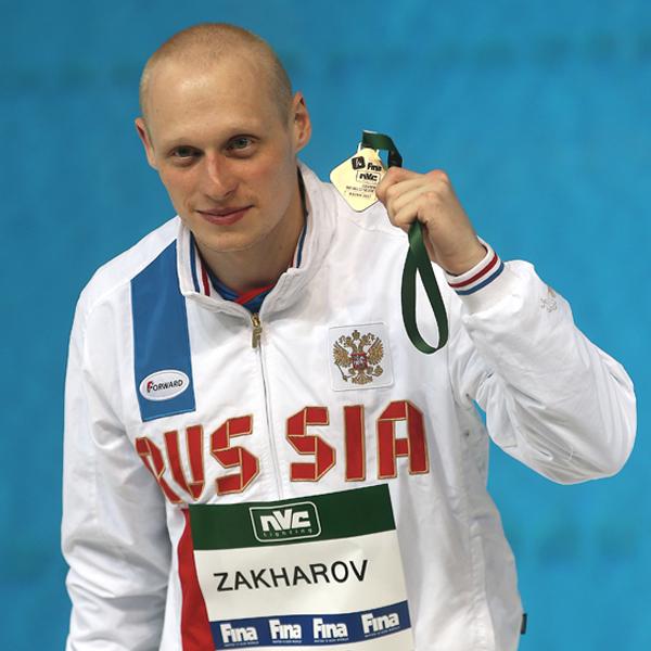 Захаров Илья
