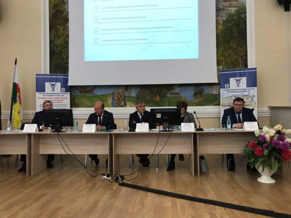 Дрожжановский район представил инвестиционно-привлекательные проекты.